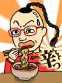 ぶるー3(すりー)