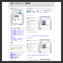 大阪レンタルオフィス・貸事務所