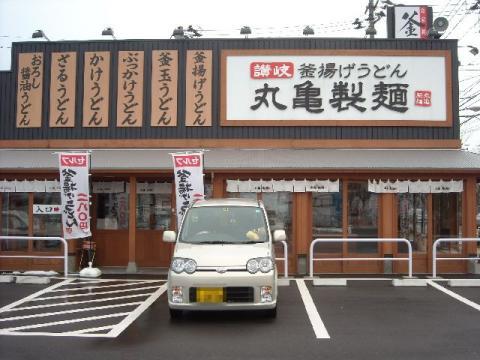 丸亀製麺・店