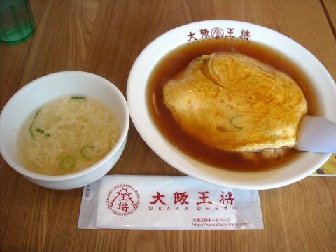 大阪王将三条興野店・天津飯