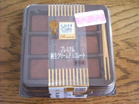 ローソン・クリームチョコレート1