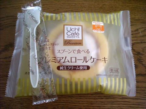 ローソン・プレミアムロールケーキ1