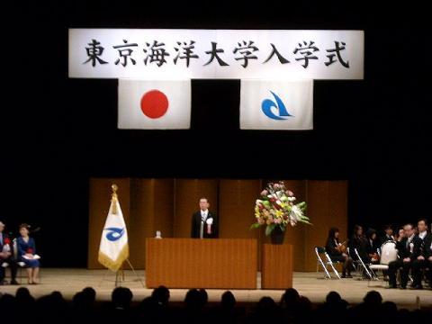 東京海洋大学入学式6