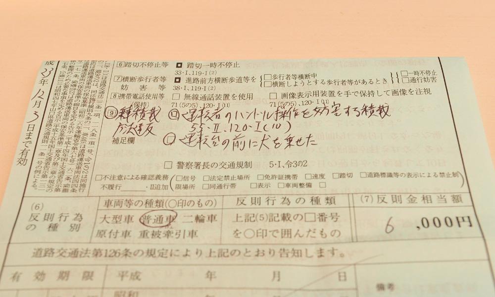 003_20110826195247.jpg