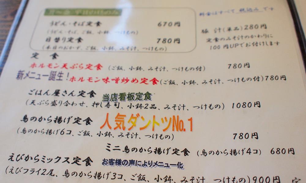 04-105_20110901205119.jpg