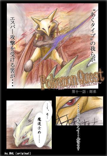戦場の魔道士(Illust:アルト)
