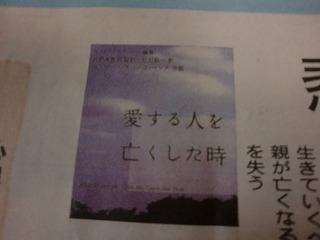 shukusho-CIMG1858.jpg