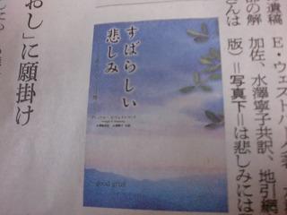 shukusho-CIMG1859.jpg