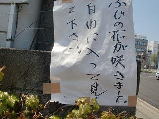 shukusho-CIMG1892.jpg