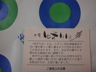 shukusho-CIMG1961.jpg