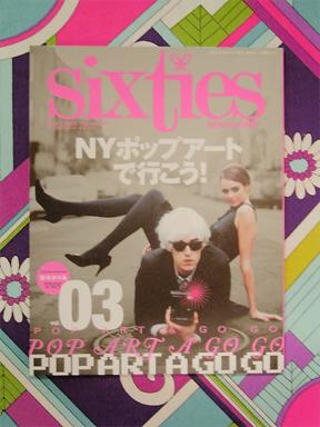 sixtiesmagazine.jpg