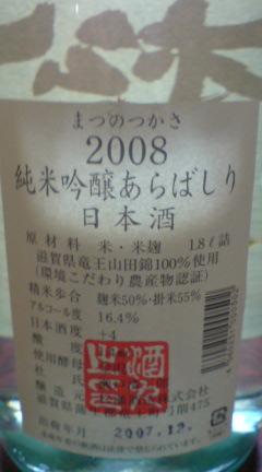 20080127220142.jpg
