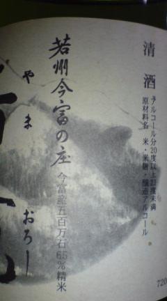 20080207073323.jpg