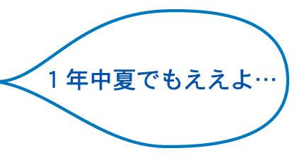 fukidashi03