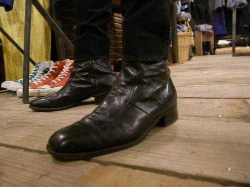 boots cd gyaro1
