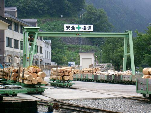 2003-08-11_091.jpg