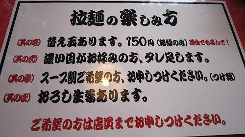 IMG_0026_20110731122450.jpg