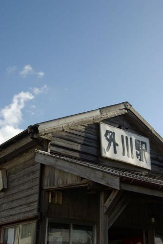 IMGP0029-tokawa-1230.jpg