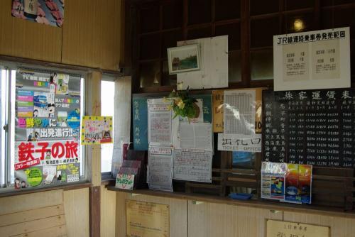 IMGP0032-tokawa-1230.jpg