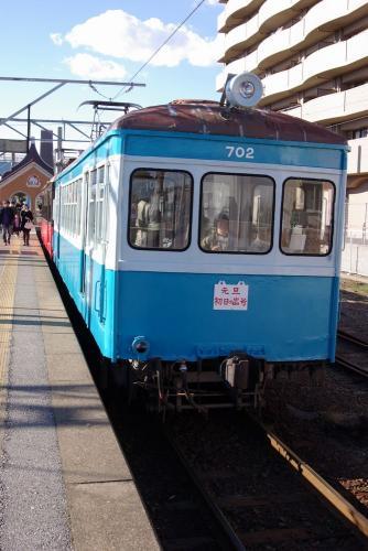 IMGP0036-20080101-700.jpg