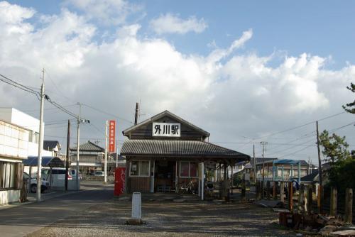 IMGP0040-tokawa-1230.jpg