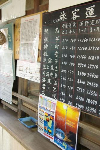 IMGP0052-tokawa-1230.jpg