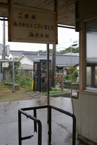 IMGP0141-ashika.jpg