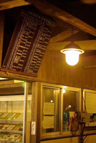 IMGP0258-0106-tokawa.jpg