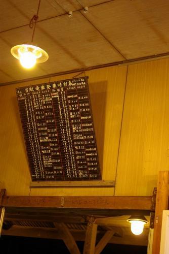 IMGP0264-0106-tokawa.jpg