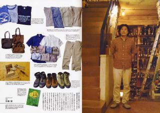 kiru_070725.jpg