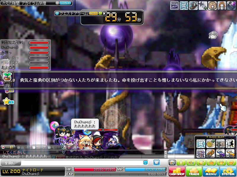 Maple120216_111417.jpg