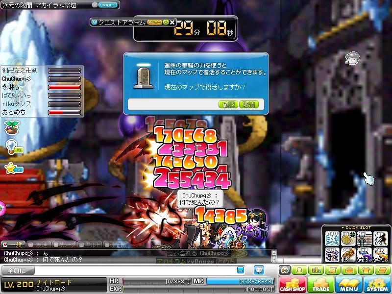 Maple120216_111502.jpg