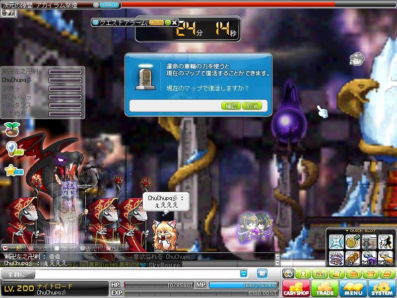 Maple120216_111956.jpg