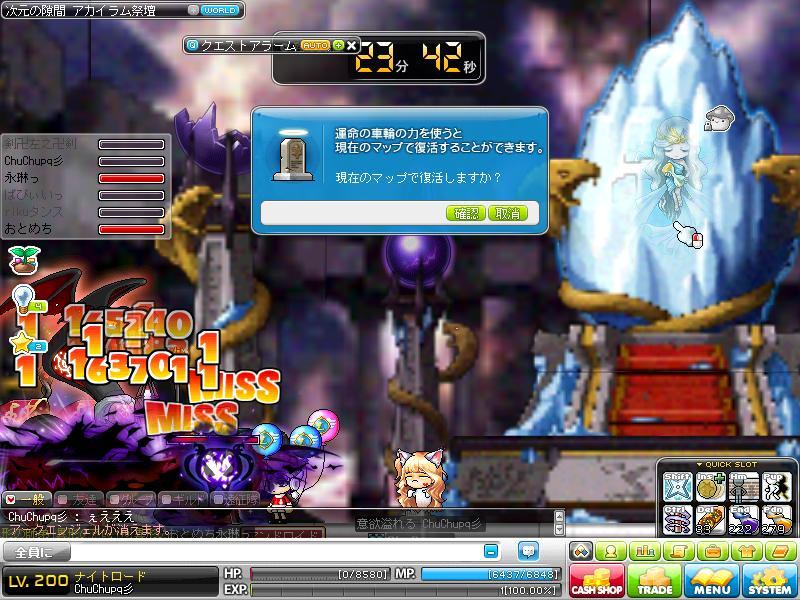 Maple120216_112028.jpg