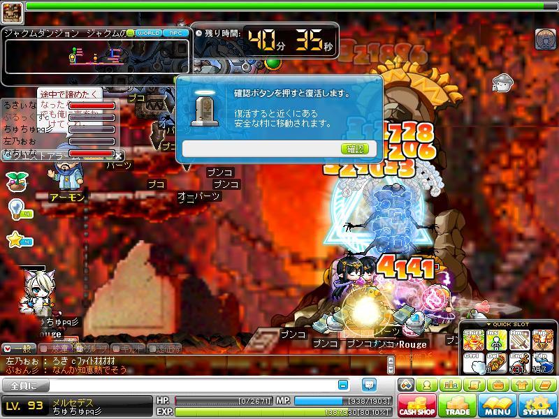 Maple120226_013522.jpg