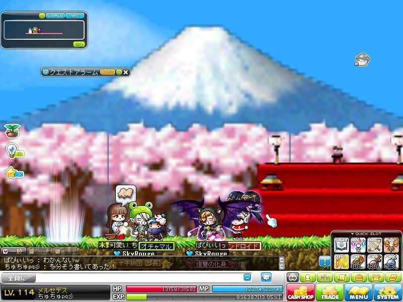 Maple120229_162822.jpg