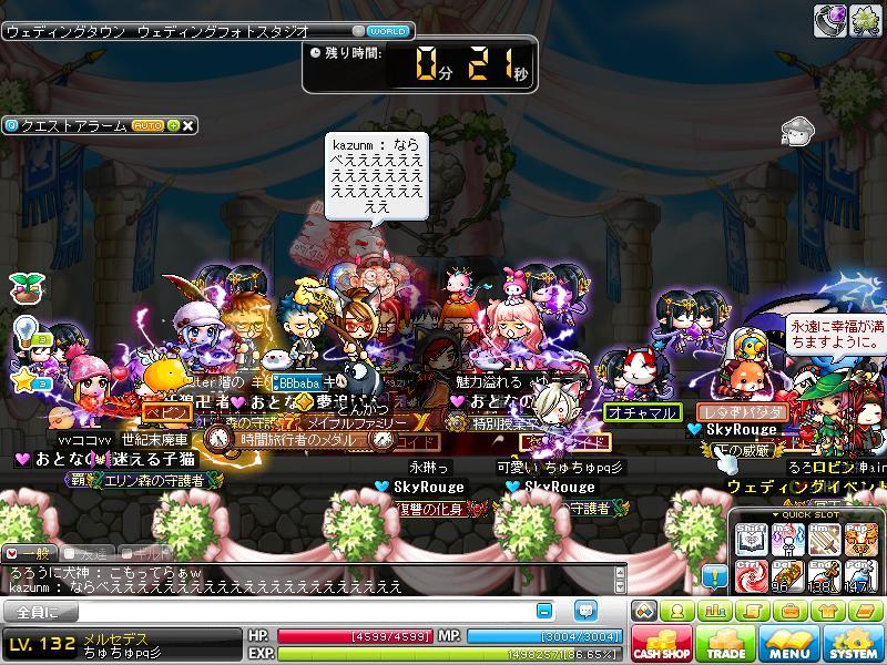 Maple120306_002722.jpg