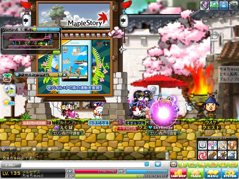 Maple120307_125755.jpg
