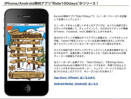 スクリーンショット(2011-11-17 16.16.43)