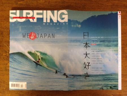 SURFINGMAGAZIN.jpg