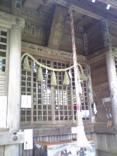 養老神社☆