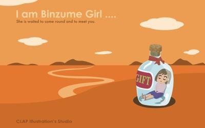 Binzume_Pre.jpg
