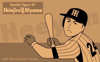 Heeyan24_a_Pre.jpg