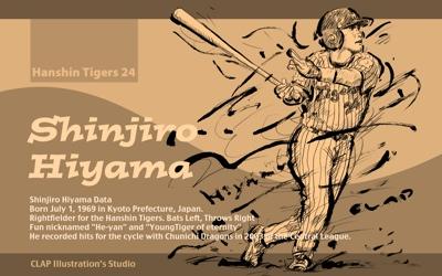 Hiyama24_b_Pre.jpg