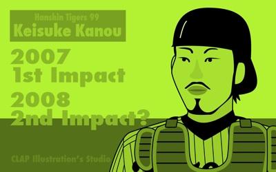 Kanou12_a_Pre.jpg