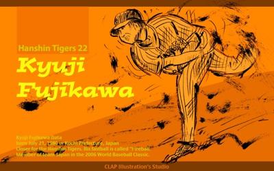 Kyuji22_ba_Pre.jpg