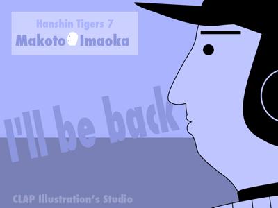 Makoto-Imaoka07_a_Pre.jpg