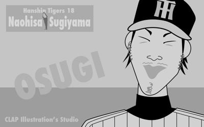 Osugi18_a_Pre.jpg