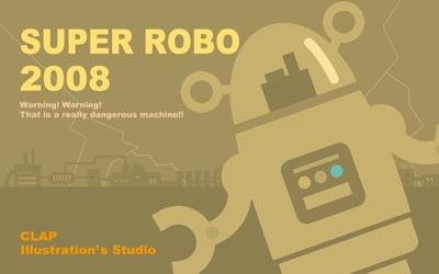 Robo2008_Pre.jpg