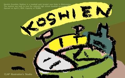 Rough2-Koushien_a_Pre.jpg